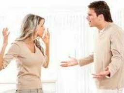Адвокат, развод , раздел имущества , лишения родительских пр