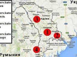 Перевозки из России в Молдову/Приднестровье и обратно