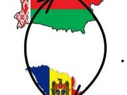 Попутные группажи и дозагрузки с Беларусь на Молдову и ПМР.