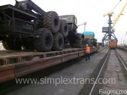Transport feroviar de vehicule (camioane, tractoare, autocis