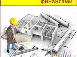 1С: Предприятие 8. Бухгалтерия для Молдовы; MS!- Сonstructii