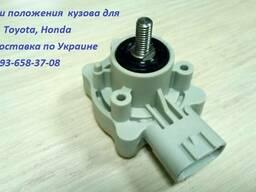33146SWA003, 33136SWA003 тяга датчика положения кузова, корр - фото 5