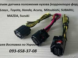 84031SA000 датчик дорожного просвета, Headlight Level Sensor
