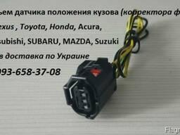 8651A065, 8651A064 тяга датчика положения кузова, корректора - фото 4