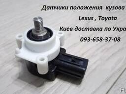 8940630140 Тяжка датчика положения кузова лексус GS - photo 3