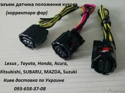 8940630140 Тяжка датчика положения кузова лексус GS - photo 5