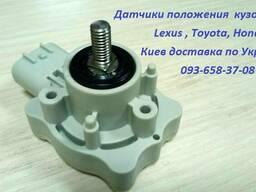 8940660012, 89406-60012 тяга датчика положения кузова - фото 4