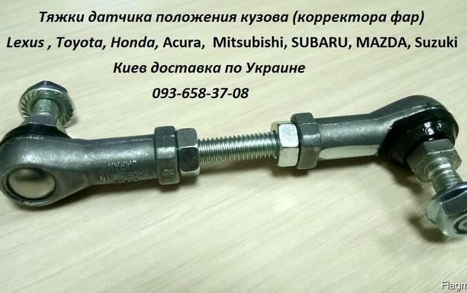 8940748030, 89407-48030 тяга датчика положения кузова для LE