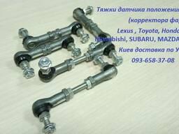 8940748030, 89407-48030 тяга датчика положения кузова для LE - фото 3