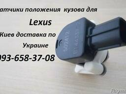8940830130 датчик корректора фар