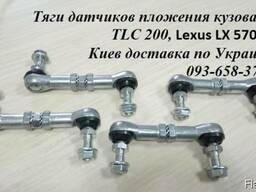 8940860020, 89406-60030 тяга датчика положения кузова