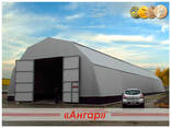 Ангары, склады, цеха для хранения различной продукции - photo 1