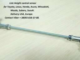 Ball link for hid headlight leveling sensor - photo 2