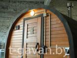 Баня арочная 2,8 м - фото 14