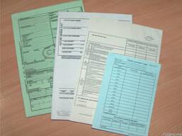 Бланки CMR, Invoice, DVV, PV-1 на самокопирующейся бумаге!