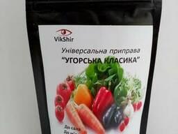 Condimente universale clasici maghiari,50 g