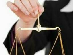 Consultaţii juridice Moldova