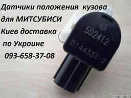 Датчик положения кузова 8651A105, 8651A106