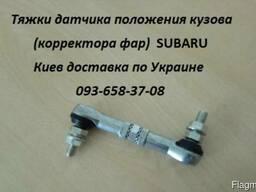 Датчик положения подвески Subaru, Headlight Level Sensor - photo 3