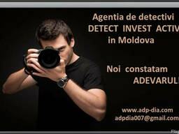 Detectiv in Chisinau, in Moldova. Agentie de detectivi.
