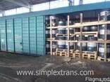 Доставка грузов из Украины, Молдовы, Румынии в Казахстан и С - фото 1