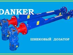 Дозатор шнековый FTF-system