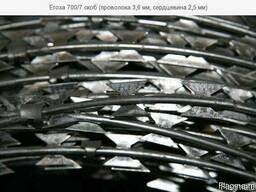 Егоза 700/7 скоб (проволока 3,6 мм, сердцевина 2,5 мм)