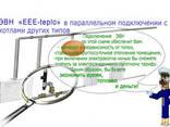 """Электрические электродные мини-котлы """"ЕЕЕ"""" - фото 4"""