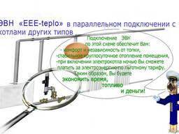 """Электрические электродные мини-котлы """"ЕЕЕ"""" - photo 4"""