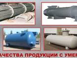 Емкости, воздухосборники, теплообменники - photo 2