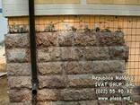 Gard, plasa, sirma ghimpata, euro gard, stachet metalic - фото 4