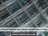Gard - producem, montăm. Panou metal - фото 5