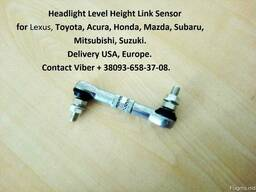 HeadLamp level sensor link