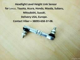 HeadLamp level sensor link - photo 1