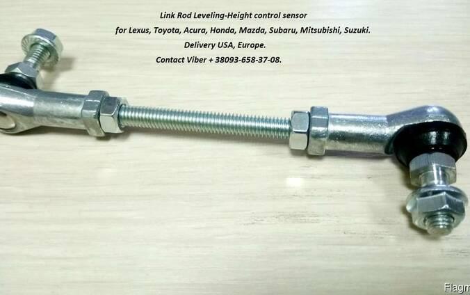 HeadLamp level sensor rear link