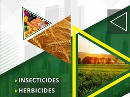 Компания по производству пестицидов