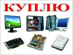 Компьютеры и комплектующии