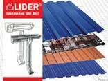 Кровельные и фасадные материалы компании LIDER - фото 3