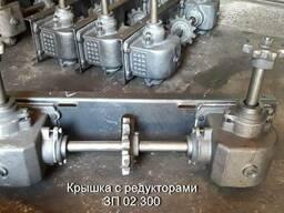 Крышка с редукторами ЗП 02.300; редуктор питателя ЗМ-60