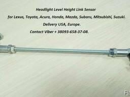 Link height control sensor - photo 4