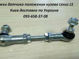 LS460 тяга датчика положения кузова 8940650100 89406-50100 - фото 2