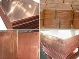 Медный лист М2 2, 5х600х1500 мм. мягкий, твердий. Купить.