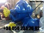 Насос Д6300-80, Д4000-95, Д3200-75 продам Молдова Д - фото 1