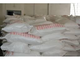 Натрия бикарбонат ( сода пищевая ) - фото 1