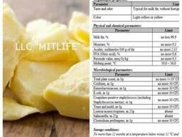 Обезвоженный молочный жир 99, 9% AMF LLC Mitlife