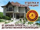 Constructia caselor individuale si obiectelor commerciale - photo 7