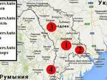Перевозки из России в Молдову/Приднестровье и обратно - фото 1