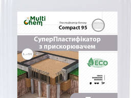 Пластификатор-ускоритель Compact 95 (Жидкий) для бетона 5л.