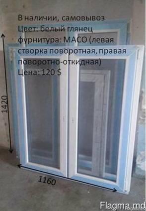 Пластиковые окна в пмр