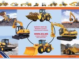 Поставки и обслуживание дорожной спецтехники